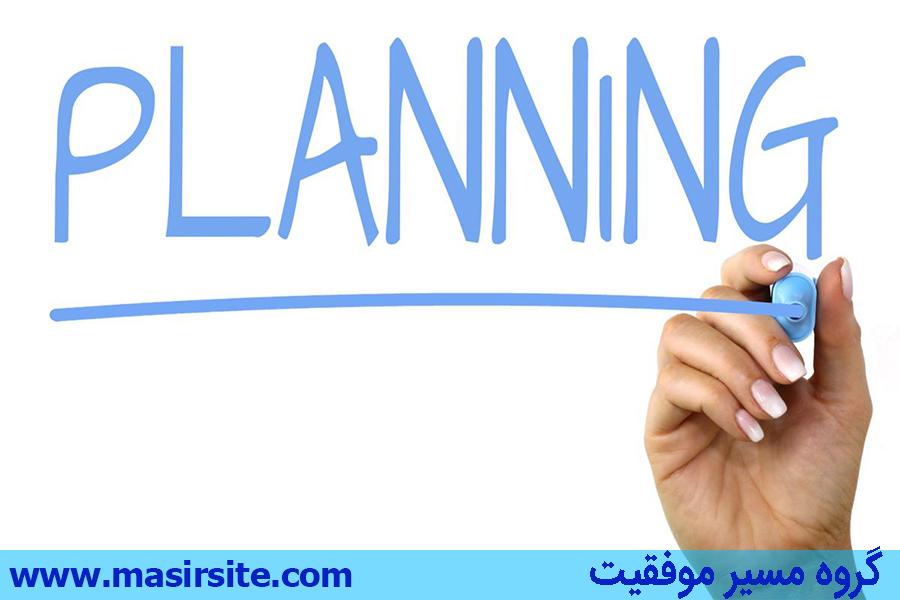 فقط برنامهریزی masirsite.com