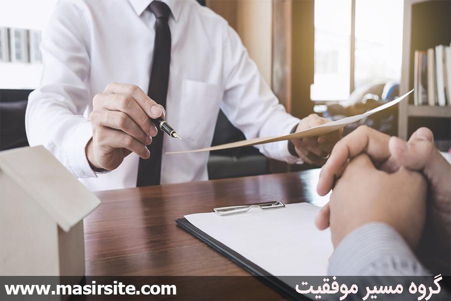 خرید در حسیها و شهودیها masirsite.com